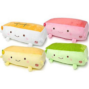 Cute Tofu Pillow : Malaysia Jumble S@le: [WTS] Massaging Cute Japanese Tofu Pillow