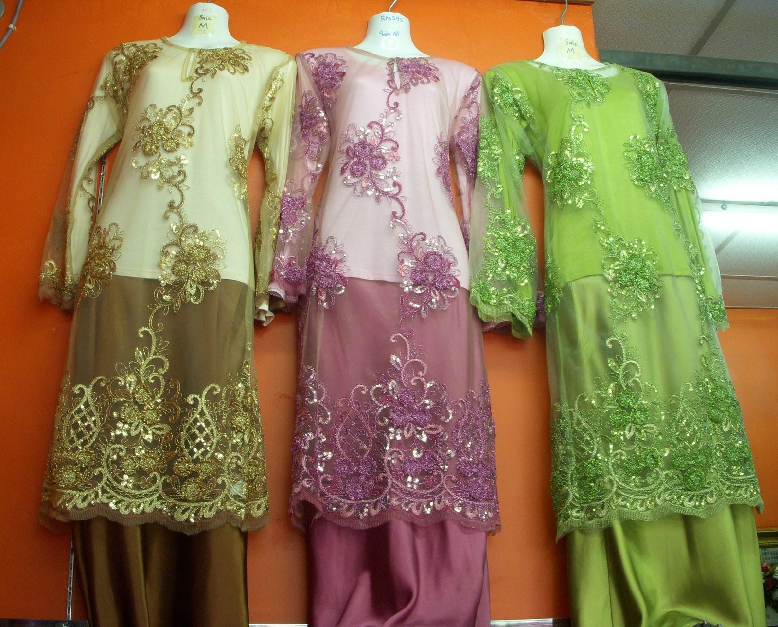 Butik pakaian muslimah