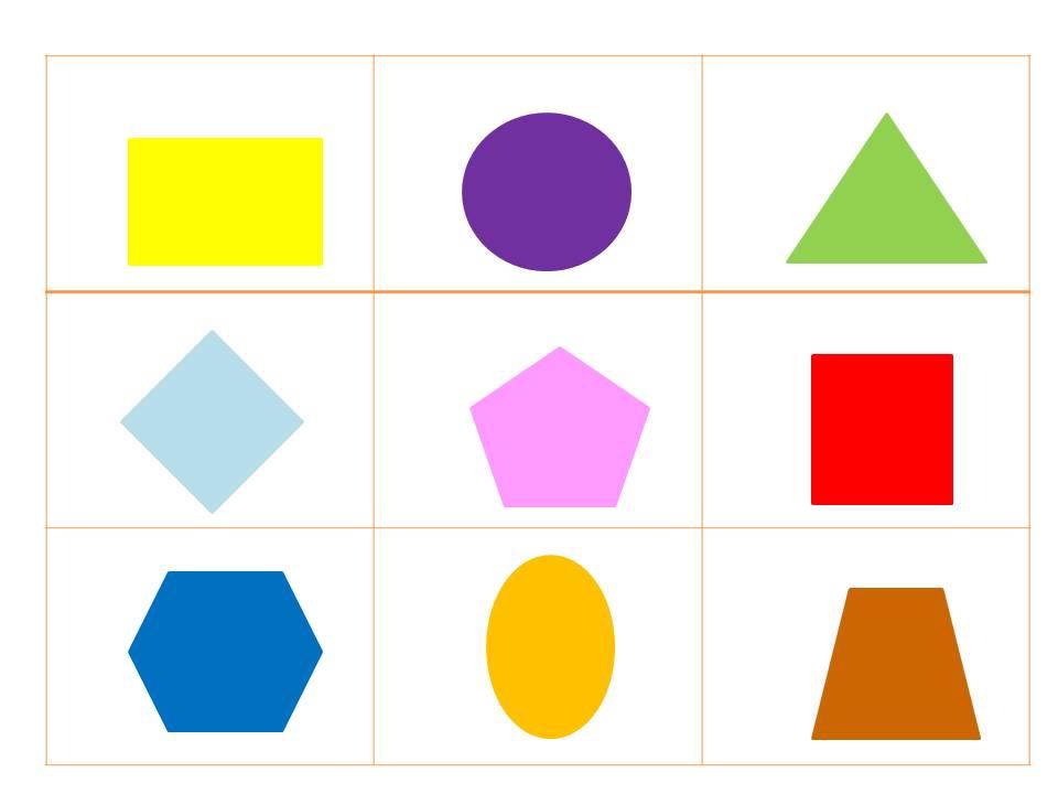 Mi experiencia como educadora figuras geometricas for Las formas geometricas