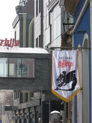 Aždaha Knjizara-azdaha_zastava-B_mini