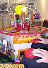Namco Rehabilitainment Machines.