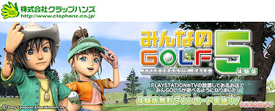 ClapHanz - Everybody's Golf 5 for the PS3