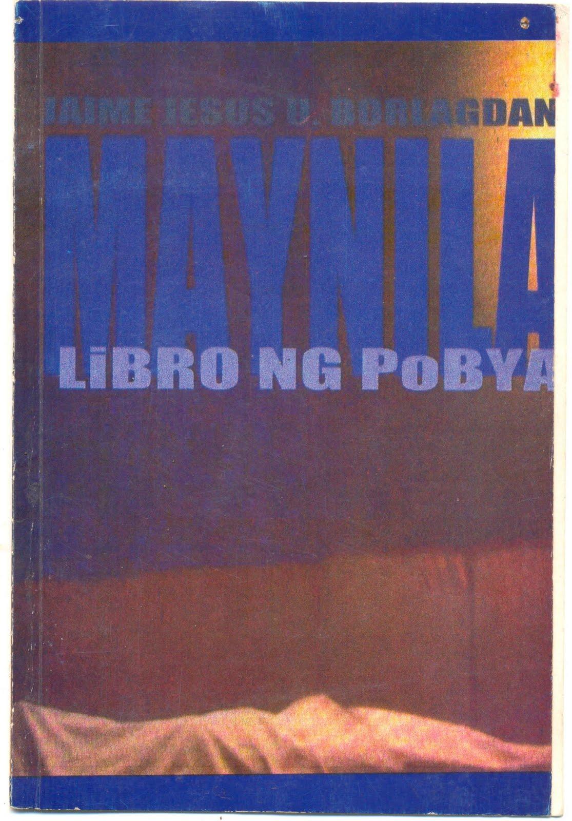Maynila: Libro ng Pobya (1999)