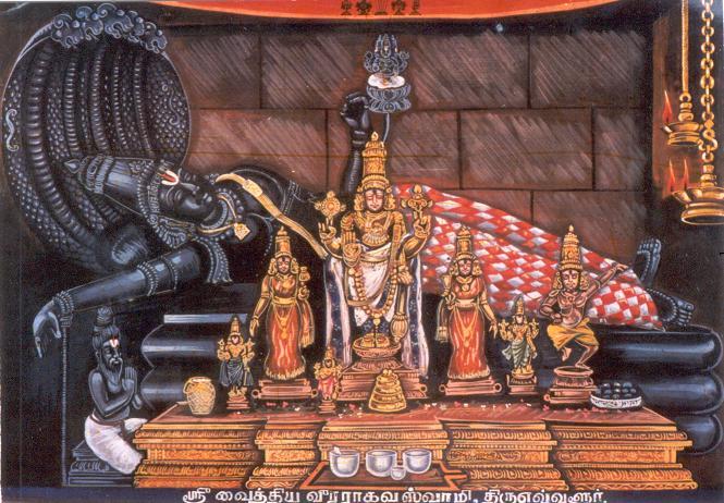 Sri Veera Raghava Perumal Temple (Thiru Evvul) Chennai - Divya Desam 61