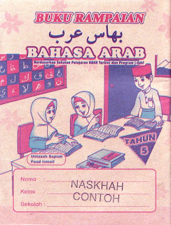 http://1.bp.blogspot.com/_AElssYtjn3o/S2toS5OUCUI/AAAAAAAAAkg/-EdtOCqsb5E/s320/BUKU+LATIHAN+BAHASA+ARAB+TAHUN+5.jpg
