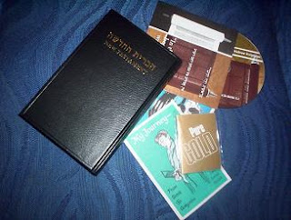Brinde Gratis Bíblia em Hebraico