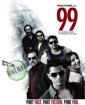 99 1CD DVD Rip Xvid