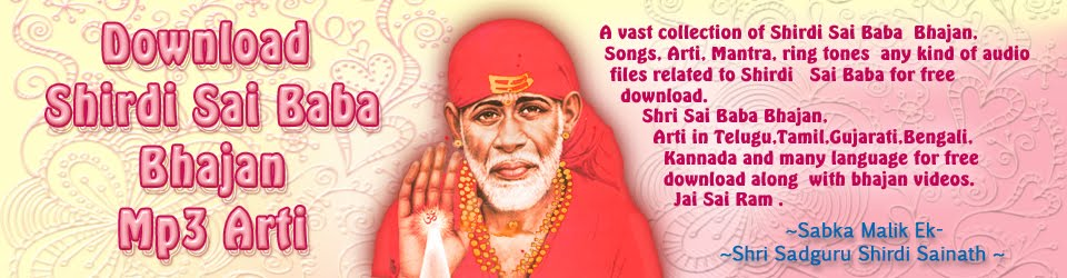 Shirdi Sai Baba Bhajans and Songs.