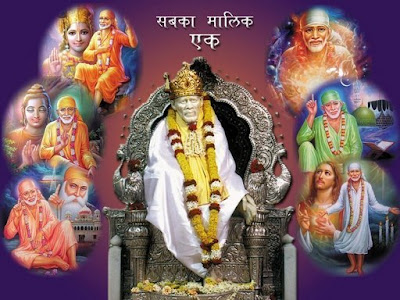 Sai ram bhajan download free mp3