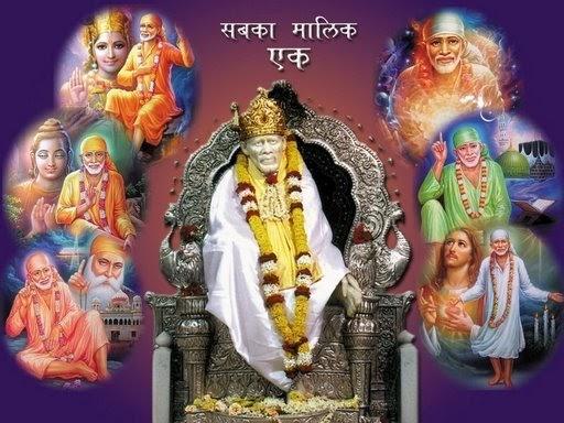 Shirdi Sai Baba Stories,Leelas And Teachings.: Shri Shirdi