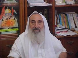 من آبائى الكرام ...الشيخ ياسين ..