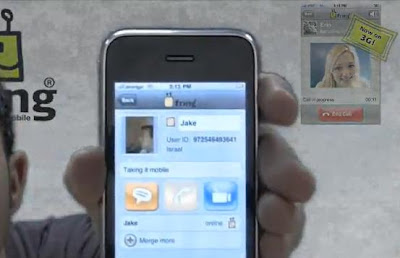 Fring iPhone 3G App