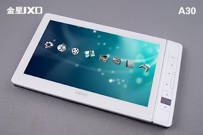 JXD A30 7-Inch Portable Media Player