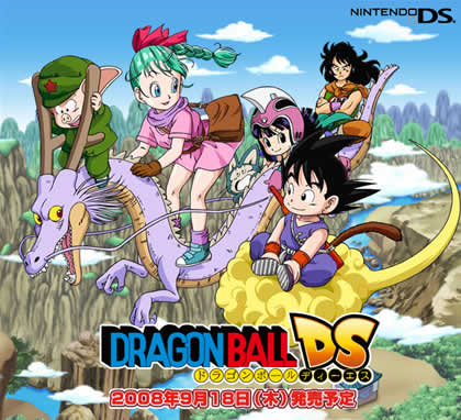 dragon ball nds