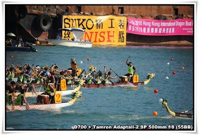 莎莎2010香港國際龍舟邀請賽