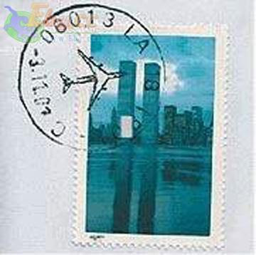 September 11th Airmail Stamp Mishap