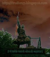 Sambhaji Maharaj at Sangameshwar near Tulapur in Pune