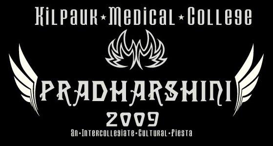 Pradharshini 2009