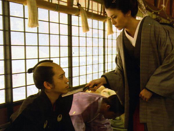 NUEVO SINGLE ARASHI Y FANCAM DEL CONCIERTO SCENE 10-11 Normal_Ohoku