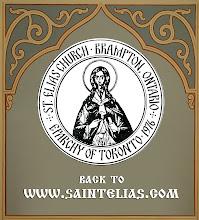 Return to ST. ELIAS Homepage