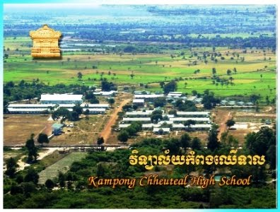 Kampong chheuteal High School
