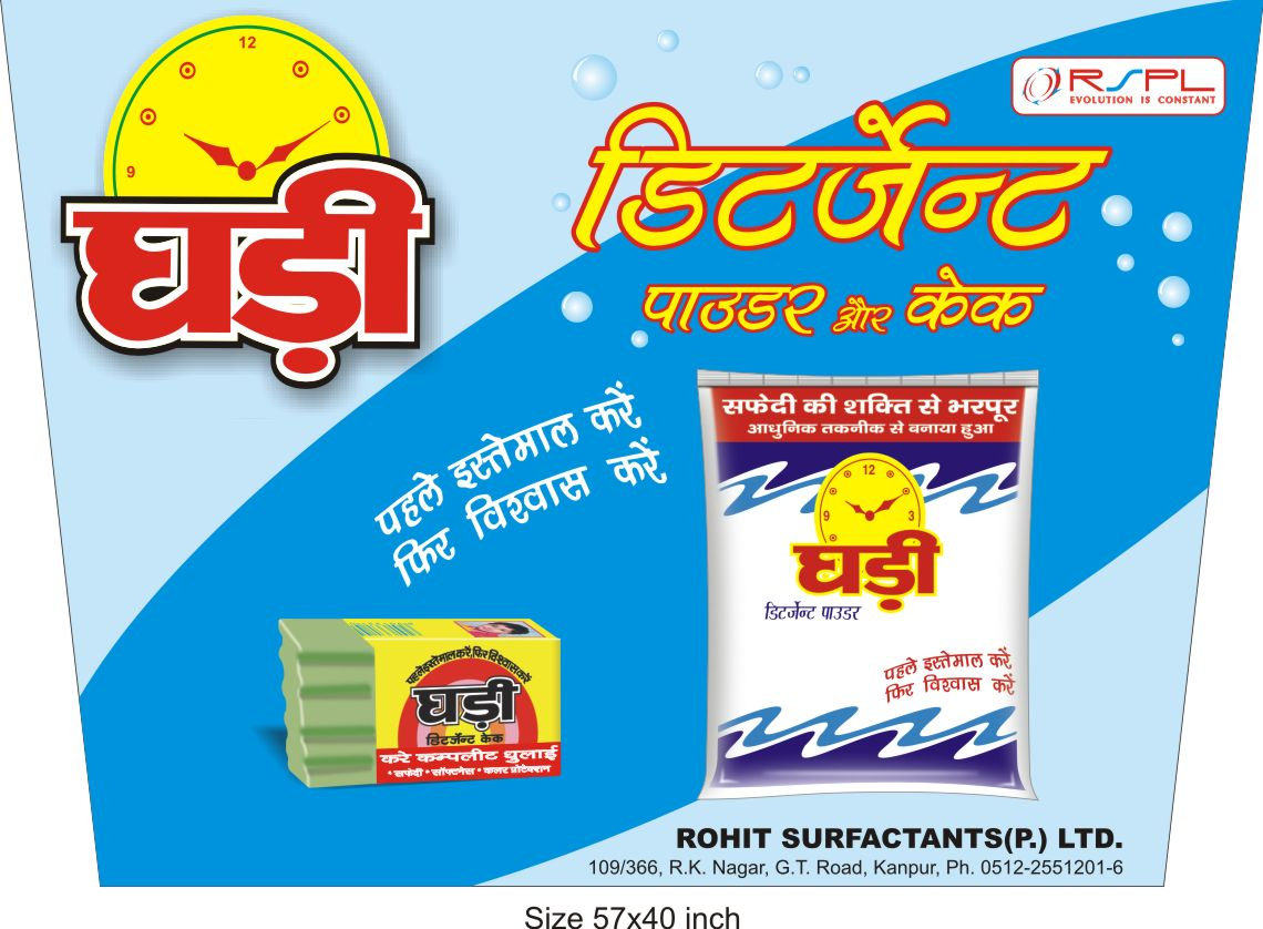 ghari detergent Gharidetergentcom is tracked by us since september, 2011 over the time it has been ranked as high as 684 599 in the world, while most of its traffic comes from india, where it reached as high as 42 756 position.