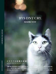BYSDNTCRY.® ART BOOK