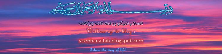 soebhanAllah