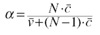 Cronbachs Alpha Formula | RM.