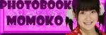 """Photobooks Momoko"""