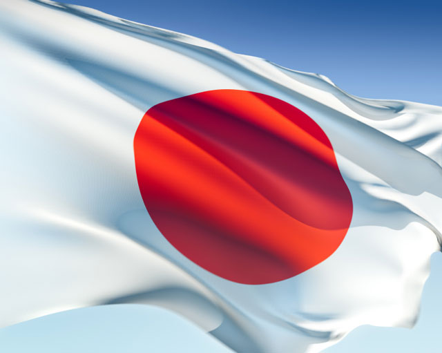 Photo Junction: Japan Flag Photos