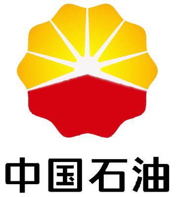 PetroChina Co Ltd - Las empresas más grandes del mundo