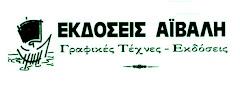 Eίκοσι χρόνια εκδόσεις (1988-2008)