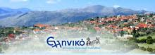 Σύλλογος των Απανταχού εξ Ελληνικού