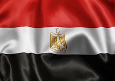 مصر اولا