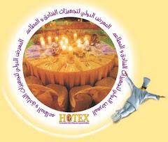 معرض هوتكس لتجهيزات الفنادق بسوريا