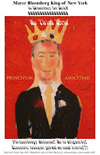 Mayor Bloomberg King of New York
