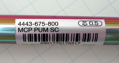 Pantone mechanical pencil ID label
