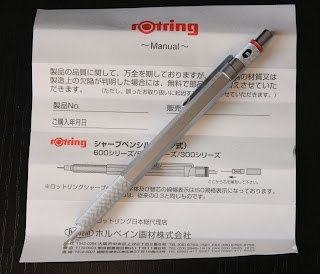 Rotring pencil instruction sheet