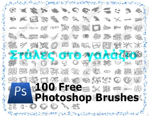 how to add photoshop burshe