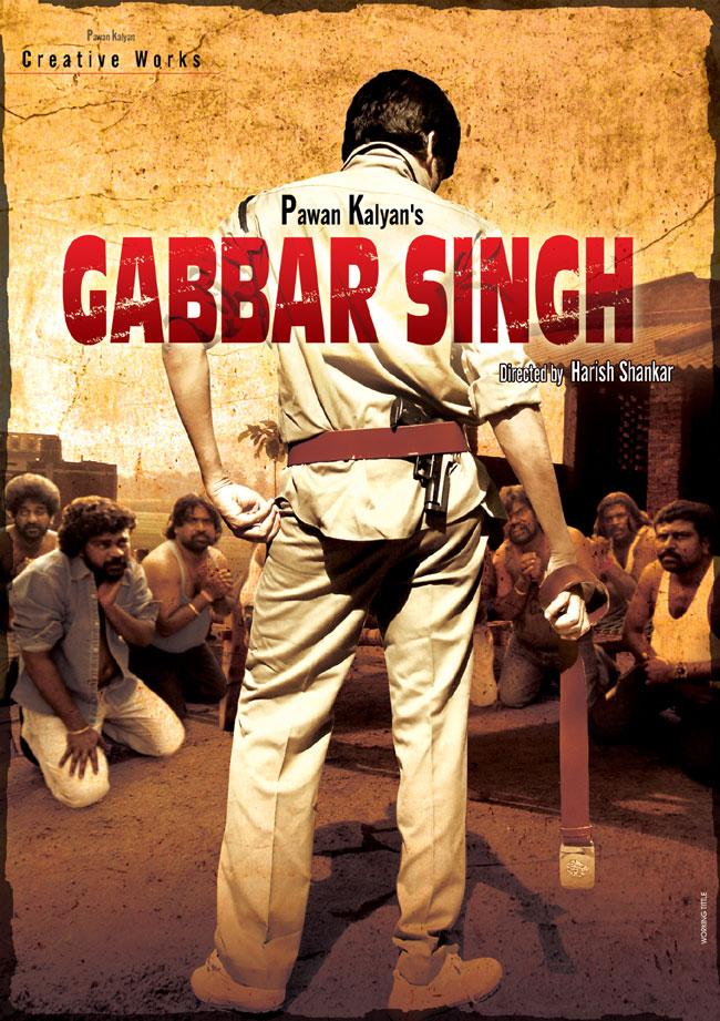 Pawan Kalyan's Gabbar Singh