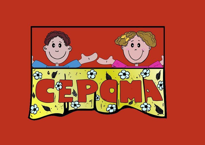 CEPOMA