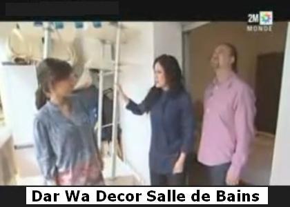 Dar wa decor video relooking salle de bains d coration for Relooking salle de bain
