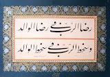ABDULLAH GUN