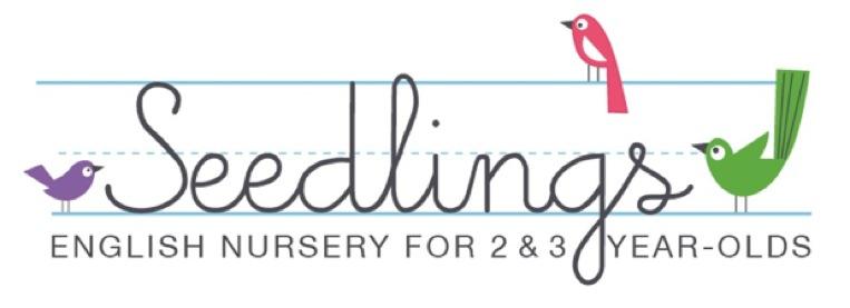 Seedlings English Nursery