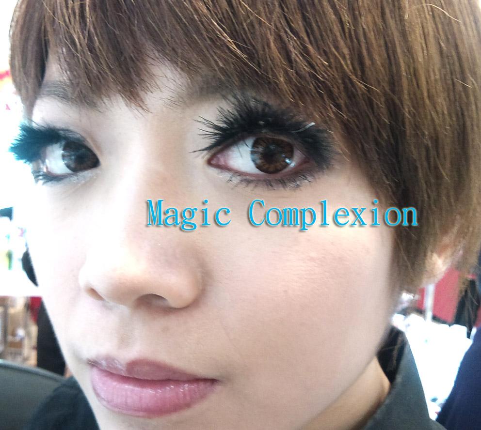 Magic Complexion Jill Stuart Secret Tease False Eyelashes Vs Shu