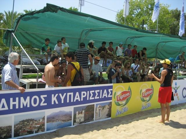 Η 'Αρκαδιά' στους ρυθμούς του beach volley
