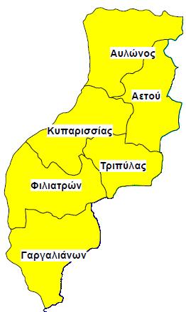 Πρεμιέρα για τις 2 Επιτροπές του Δήμου Τριφυλίας