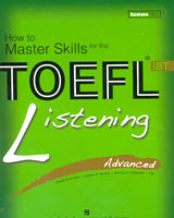 تحميل تويفل download Toefl Test 168225.jpg