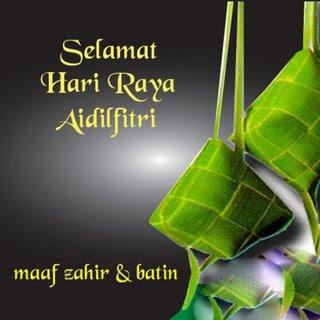 http://1.bp.blogspot.com/_AyvDY9WxNh0/SrJSJLTs0NI/AAAAAAAAB34/_ymcyZ3h7NM/s320/Kad_Hari_Raya_03.jpg